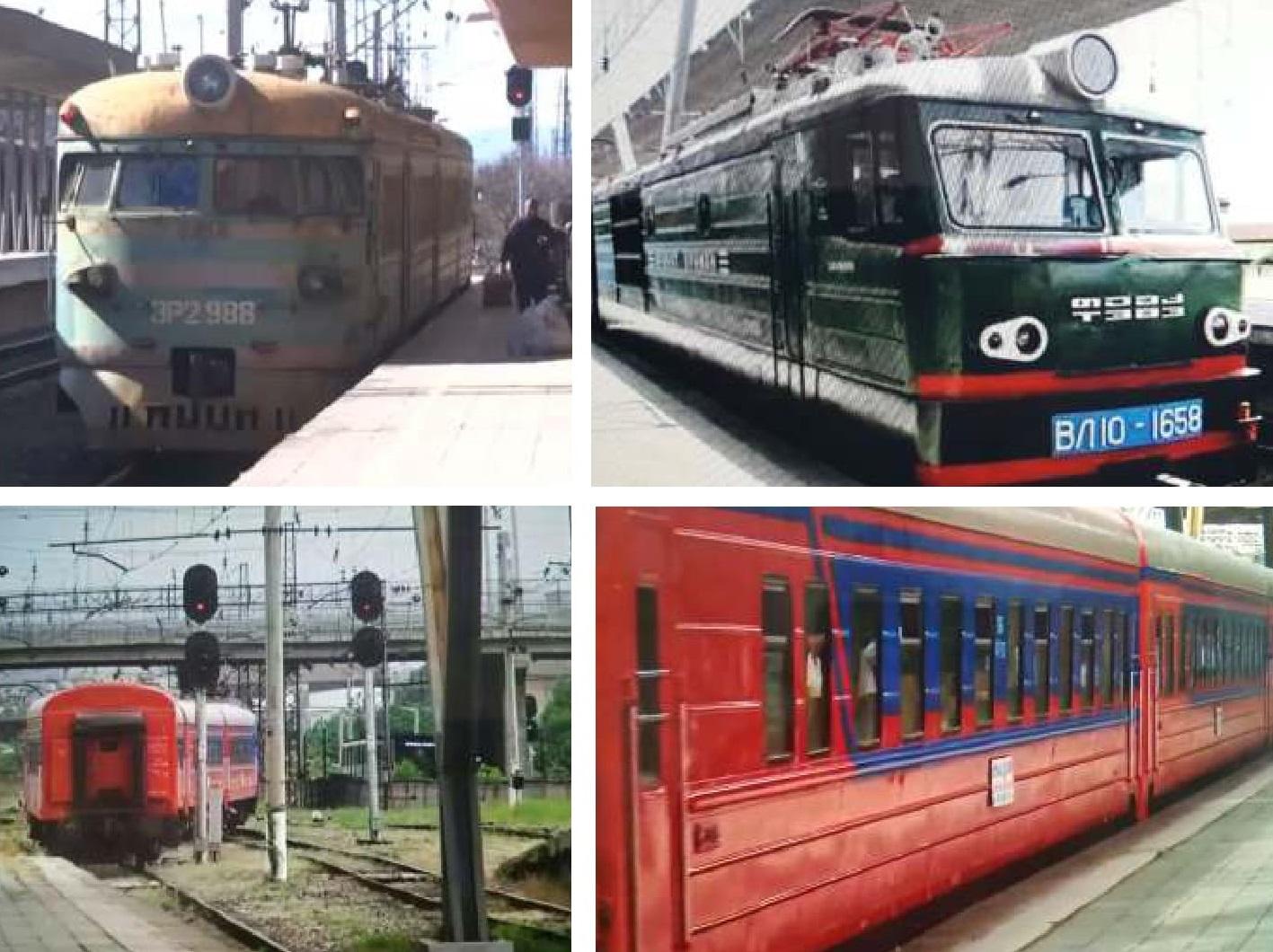 Brief description of violations by the South Caucasus Railways