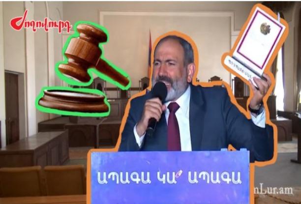 Պողպատե մանդատը գործի դրվեց. դատավորների նկատմամբ գործընթաց է սկսվում